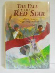 THE FALL OF THE RED STAR by Helen M. Szablya