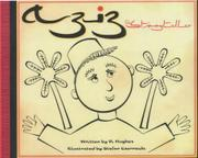 AZIZ THE STORYTELLER by Vi Hughes