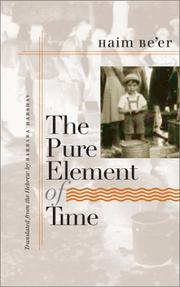 THE PURE ELEMENT OF TIME by Haim Be'er