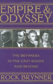 EMPIRE AND ODYSSEY by Rock Brynner