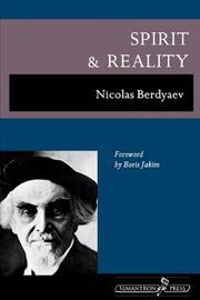 SPIRIT AND REALITY by Nicolas Berdyaev