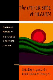THE OTHER SIDE OF HEAVEN by Wayne Karlin