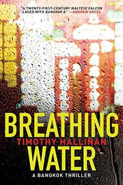 Cover art for BREATHING WATER