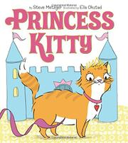 PRINCESS KITTY by Steve Metzger