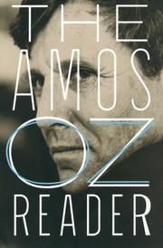 Book Cover for THE AMOS OZ READER