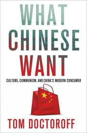 Cover art for WHAT CHINESE WANT