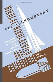 NIKOLAI NIKOLAEVICH AND CAMOUFLAGE by Yuz Aleshkovsky