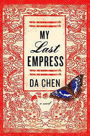 Book Cover for MY LAST EMPRESS