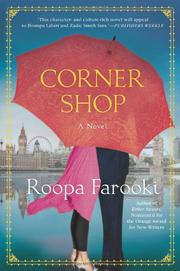 Cover art for CORNER SHOP