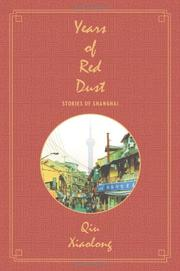 YEARS OF RED DUST by Qiu Xiaolong