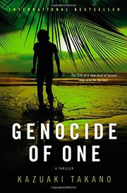 GENOCIDE OF ONE by Kazuaki Takano