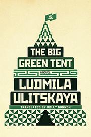 THE BIG GREEN TENT by Ludmila Ulitskaya