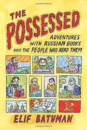 Book Cover for POSSESSED
