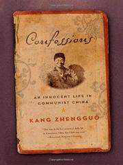 CONFESSIONS by Kang Zhengguo