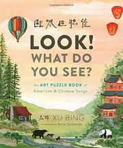 LOOK! WHAT DO YOU SEE? by Xu Bing