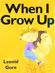 Cover art for WHEN I GROW UP