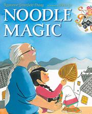 NOODLE MAGIC by Roseanne Greenfield Thong