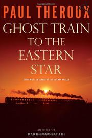 Cover art for GHOST TRAIN TO THE EASTERN STAR