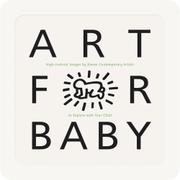 ART FOR BABY by