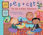THE EID AL-ADHA ADVENTURE by Jennifer  Oxley