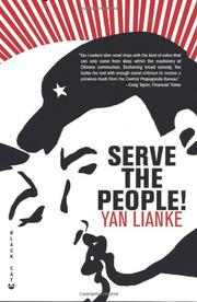 Cover art for SERVE THE PEOPLE!
