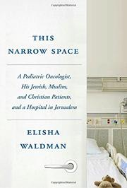 THIS NARROW SPACE by Elisha Waldman