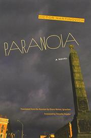 PARANOIA by Victor Martinovich