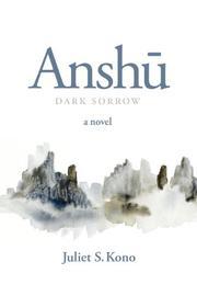 ANSHU by Juliet Kono