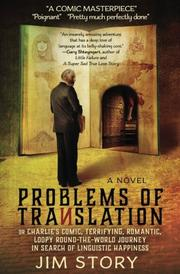 Problems of Translation by Jim Story