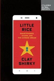 LITTLE RICE by Clay Shirky