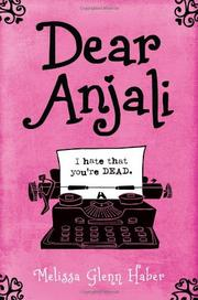 Cover art for DEAR ANJALI