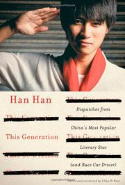 THIS GENERATION by Han Han