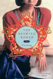 Book Cover for THE BATHING WOMEN