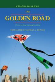 THE GOLDEN ROAD by Da-Peng Zhang