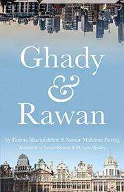 GHADY & RAWAN by Fatima Sharafeddine