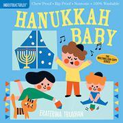 HANUKKAH BABY by Ekaterina Trukhan