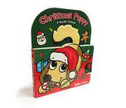 CHRISTMAS PUPPY by Salina Yoon