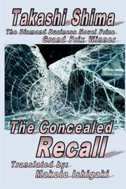 THE CONCEALED RECALL by Takashi Shima