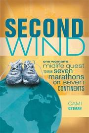 SECOND WIND by Cami Ostman