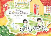 CHIRRI & CHIRRA, ON THE TOWN by Kaya Doi