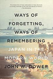 Cover art for WAYS OF FORGETTING, WAYS OF REMEMBERING