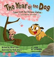 THE YEAR OF THE DOG by Oliver Chin