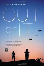 OUT OF IT by Selma Dabbagh