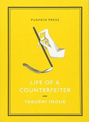 LIFE OF A COUNTERFEITER by Yasushi Inoue