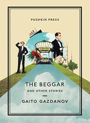 THE BEGGAR AND OTHER STORIES  by Gaito Gazdanov