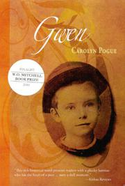 Cover art for GWEN
