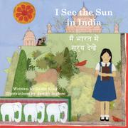 I SEE THE SUN IN INDIA by Dedie King