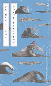 PRINCESS BARI by Hwang Sok-Yong