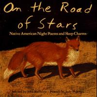 ON THE ROAD OF STARS