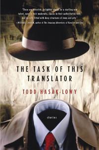THE TASK OF THIS TRANSLATOR